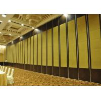 Buy cheap Auditorium Sliding Doors Partition Walls For International Convention Centers product