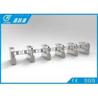 Face Reconginiton Swing Gate Turnstile Automatic Securit LED Direction Indicator