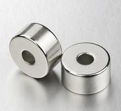 Buy cheap Flexible R 20 X 10 X 5mm Neodymium Ring Magnets Powerful NI ZN Epoxy Coated product