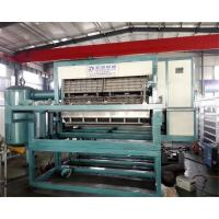Quality PLC control multi layers drying paper pulp egg tray making machine production for sale