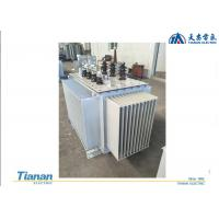 Buy cheap Full Sealed Outdoor Oil Immersed Power Transformer 20kv With Three Phase product