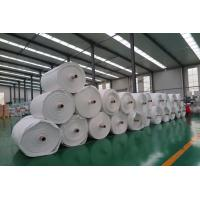 Buy cheap 100% Virgin PP Woven Fabric Roll 5kg 10kg 50kg For Sugar Flour Rice Bag product
