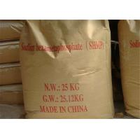 Buy cheap SHMP Detergent Powder Raw Material Sodium Hexametaphosphate 68% Purity product