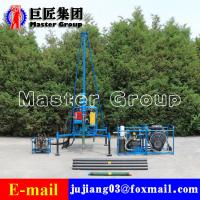 Buy cheap SDZ-30S Hot sales portable drilling machine hydraulic Mountain drilling rig portable drilling rig with air compressor product