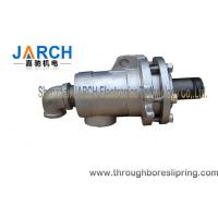 Buy cheap High Pressure Heat Conducting Oil rotary joint rotating pipe coupling 450RPM -30 ~ 400℃ product