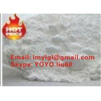 Buy cheap High Purity Oral Legal Muscle Building Steroids DHEA For Anti Aging product