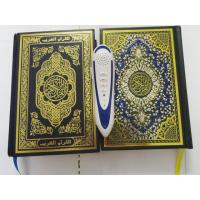 China 2012 Hottest quran reading pen m9 with 5 books tajweed function on sale