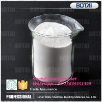 China chemical admixture thickening agent hemc on sale