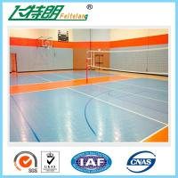 Buy cheap Basketball Interlocking Rubber Floor Tiles PP Commercial Rubber Flooring product