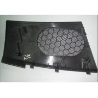 Buy cheap Automotive Interior Parts Injection Mold Parts , Auto Sound Grill Door Plate product