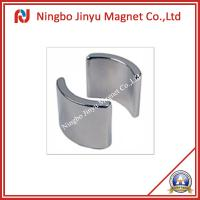 Quality Permanent Neodymium Arc Magnet with ISO9001 certification for sale