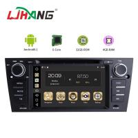 Buy cheap Android 8.1 Car BMW GPS DVD Player Dashboard Equipped FM/AM Function MP3 MP5 product
