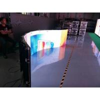 Buy cheap Outdoor P3.91 P4.81 Led Video Wall Rental Curved Led Screen Display Al Material from Wholesalers