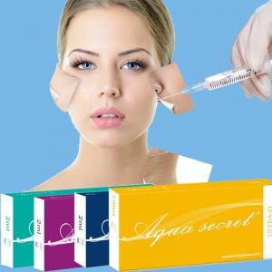 Buy cheap Aqua Secret hyalorunic acide HA derma filler wrinkle remover /lip filler product