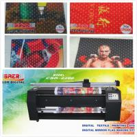 Buy cheap Outdoor Events Feather Billboard Printing Machine Direct Print 5.5KW product