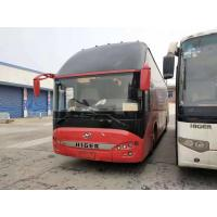 Buy cheap KLQ6125 Model Used Passenger Coaches 53 Seats 2010 Year Max Speed 100km/H product