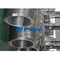 Buy cheap ASTM A213 5mm TP316L Stainless Steel Tubing Coil / Coiled Stainless Tubing from Wholesalers