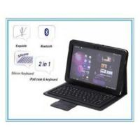 China Foldable Samsung Galaxy Tab Silicon Bluetooth Keyboard with PU Leather Case P7300 P7310 on sale
