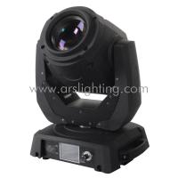 China 2R Beam Moving Head on sale