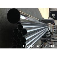 Buy cheap TP316 / 316L ASTM A270 Stainless Steel Welded Pipe For Food / Beverage Industry product