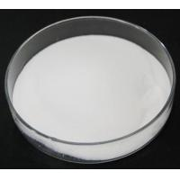 Buy cheap High Purity Commercial APIS CAS NO.1255-49-8 Testosterone Phenylpropionate product