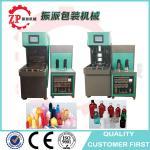 Buy cheap Cheap semi automatic low speed pet blowing molding making machine from China Guangzhou Guangdong product