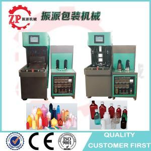 Manual semi auto pet plastic mineral water juice bottle blowing machine,mini water bottle making machine