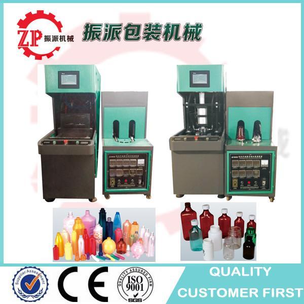 Quality Manual semi auto pet plastic mineral water juice bottle blowing machine,mini water bottle making machine for sale