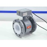 Buy cheap Municipal Magnetic Flow Meter Pressure Dn80 1.6mpa With High Accuracy from wholesalers