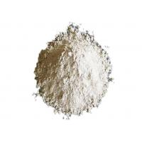 Buy cheap Insulation Castable Refractory Cement Lowes High Alumina Fire Castable product