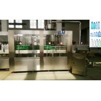 Buy cheap Mineral / Drinking water Plastic Bottle Filling Machine With Screw / Sport Cap product