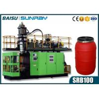 Buy cheap Accumulating Type Plastic Drum Blow Molding Machine 6.0 X 3.2 X 4.8M Size SRB100 product