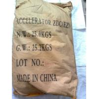 Buy cheap rubber accelerator ZDEC product
