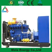 Buy cheap 20KW biogas electric generator for light product