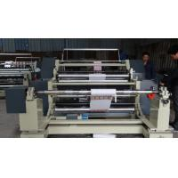 Buy cheap Full Automatic Vertical Slitting Rewinding Machine For Non Woven Fabric product