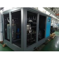 Buy cheap High quality screw air compressor two-stage compression for industry for sand blasting product