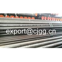Buy cheap St 35.8 St45.8 Heat Resistant Steel Seamless Tube 15Mo3 13CrMo44 10CrMo910 from Wholesalers