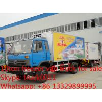Buy cheap 4*4 off road all wheels drive cold room truck, dongfeng 4 wheels driving refrigerated truck for pork and beet for sale product