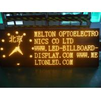 Buy cheap High Brightness P10 GPRS Scrolling Electronic Led Message Traffic Signals product