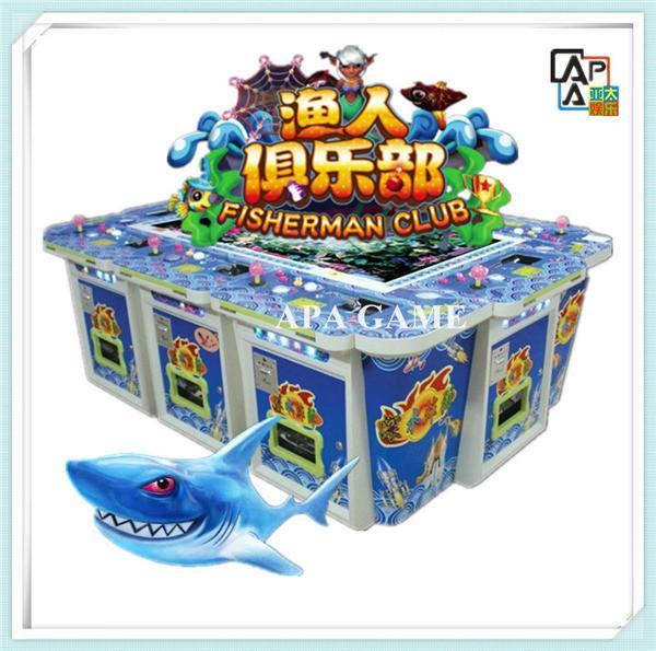 8p fisherman club arcade ocean hunter fishing season game for Arcade fish shooting games