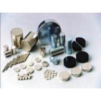 Buy cheap Cylinder NdFeB Magnet product