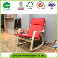 Rocking relax chair ikea style birch bentwood indoor furniture of ksfurnishing com - Bentwood chairs ikea ...