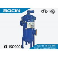 BOCIN self clean auto backwash filter for large flow rate water filtering