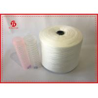 Raw White High Strength 100% Spun Polyester Yarn For Knitting And Sewing