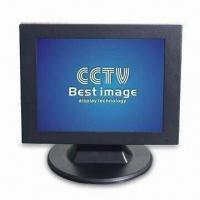 Buy cheap 10.4-inch CCTV LCD Monitor product