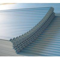 Buy cheap Metal Roofing Sheet With Color Coated product