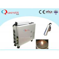 Buy cheap Automatic Derusting 200w Fiber Laser Rust And Paint Remover 7 M / Min Speed product