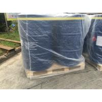 Buy cheap Pesticide Propylene Glycol N - Propyl Ether PNP Solvent Dispersing Agent Thinner For Coating Ink product