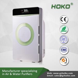 Buy cheap Home air purifier PM2.5 UV sterilization mini air conditioner, air purifying machine product