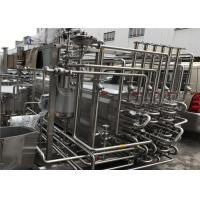 Buy cheap 2000 LPH Automatic UHT Pasteurization Machine / Plate Sterilizer For Beverage product